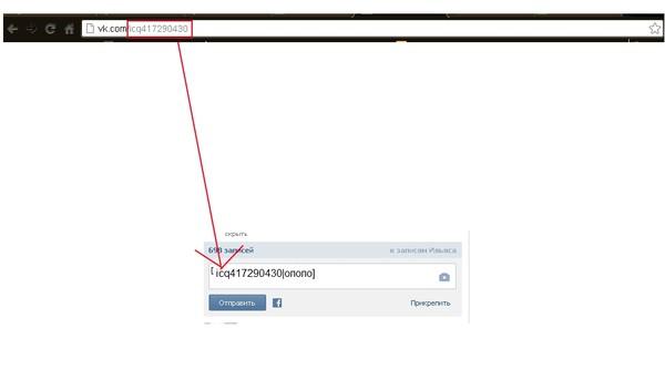 Как сделать кликабельную ссылку на сайте