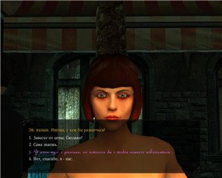 Ign is the vampire: the masquerade -- bloodlines (pc) resource with reviews, wikis, videos, trailers, screenshots
