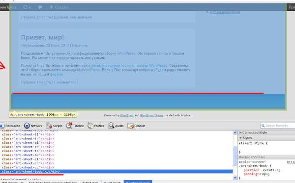 html прикрепить картинку к ссылке