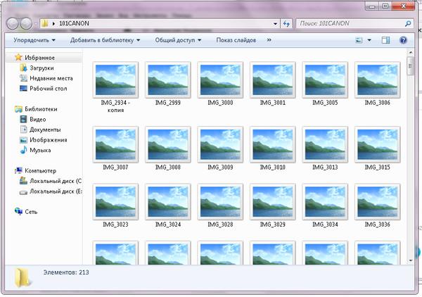 Как сделать видимые фото в папке