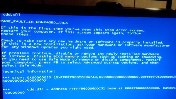 Мануал по исправлению ошибок bsod 0x0000009c machine_check_exception - инструкции для людей