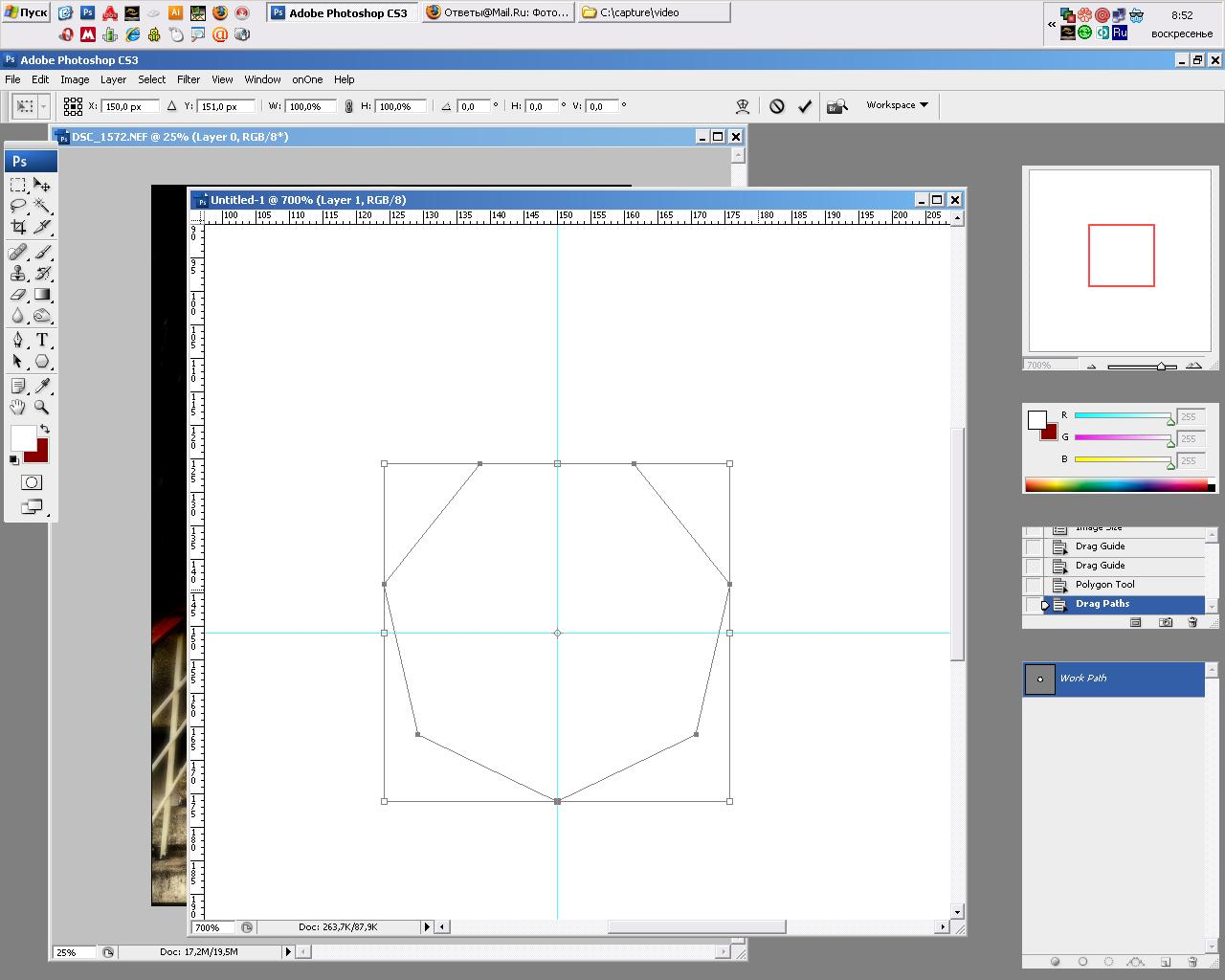 Как сделать арт вшопе cs3
