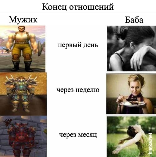 eroticheskiy-komplimenti-devushke