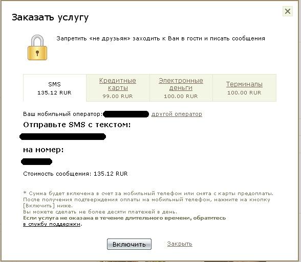 Ответы@Mail.Ru: Как сделать чтоб в одноклассниках страница была доступна только для друзей?