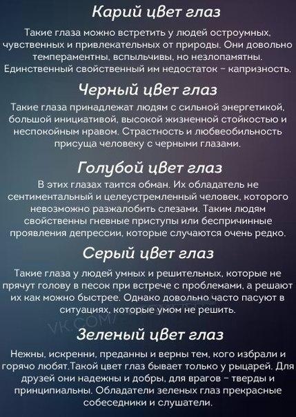rossiyskiy-krasiviy-seks