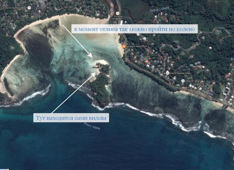 Где находиться дом 2 на сейшельских островах