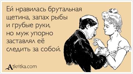 porno-russkih-znamenitostey-estradi