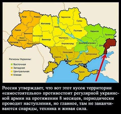 Новые доказательства по погибшим на Донбассе российским ГРУшникам - Цензор.НЕТ 4580