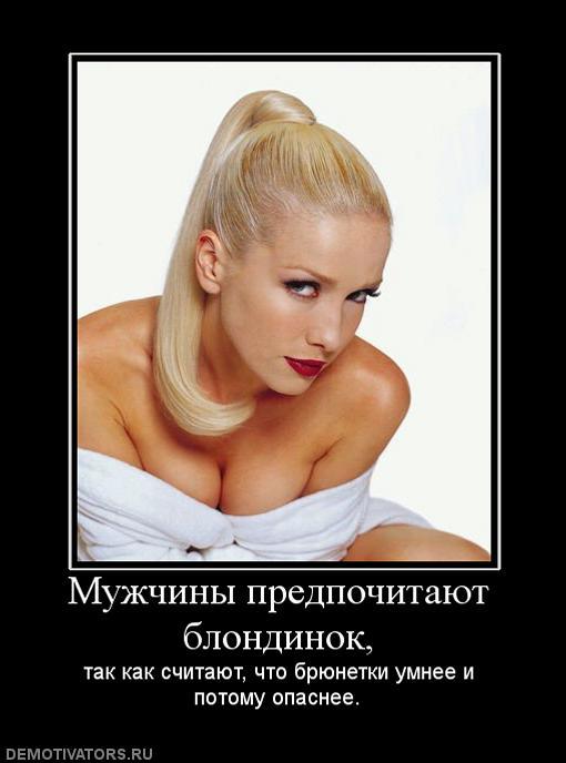 lesbiyanki-zolotoy-dozhd-podchinenie