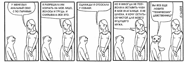 kak-opredelit-konchil-li-paren
