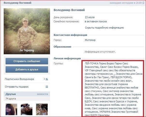 ukraina-obyavlenie-seks-znakomstva-portal