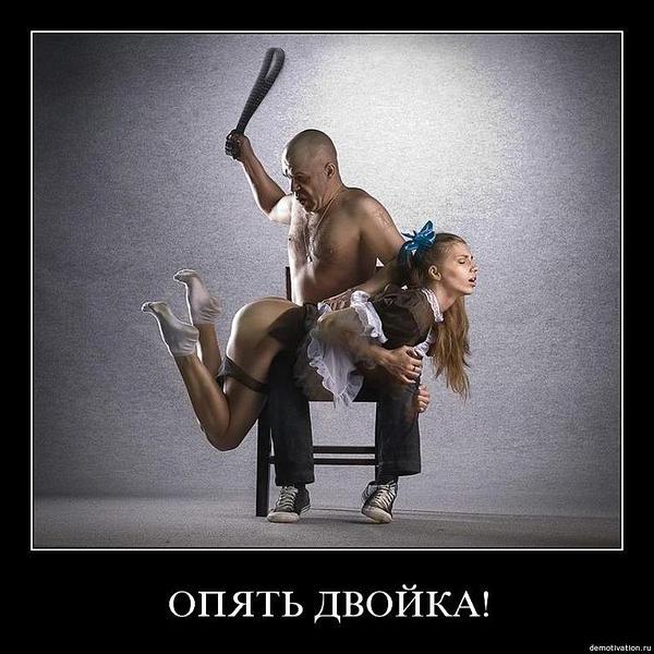 devushki-v-mini-bikini-risunki-foto