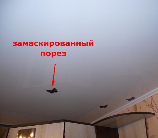 Как сделать отверстие в натяжных потолках 334