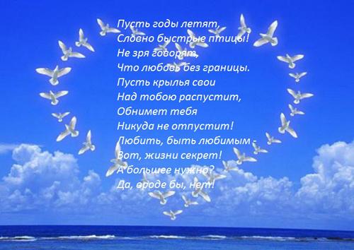 Стих а годы летят незаметно
