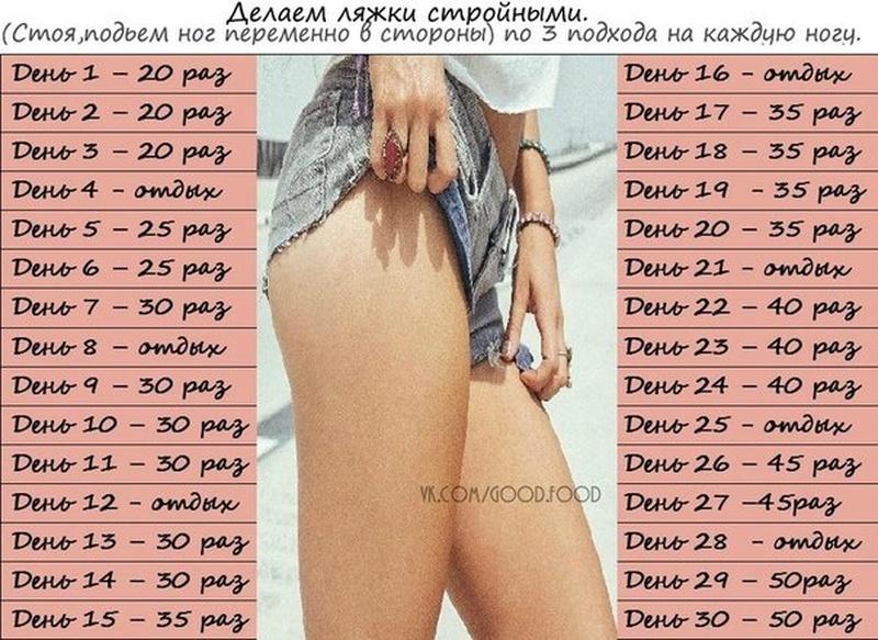http://otvet.imgsmail.ru/download/u_3809f184abcfdc3a107312fc8565f3a8_800.jpg