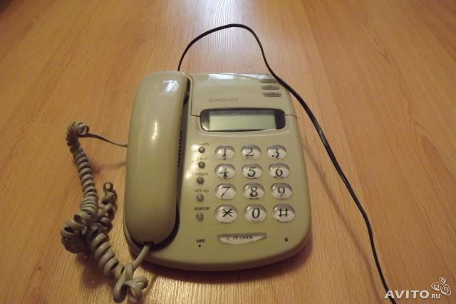 Звук набор номера телефона