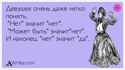 trahayut-tolko-v-zhopu-mnogo-muzhikov