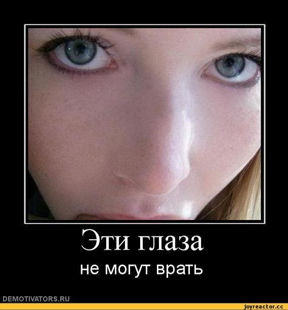 intim-uslugi-dlya-zhenshin-muzhchini