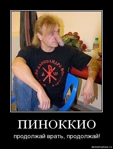 porno-armyanok-nd