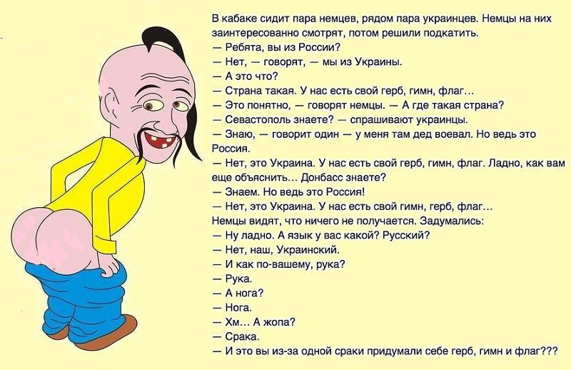 ukraina-v-zadnitse