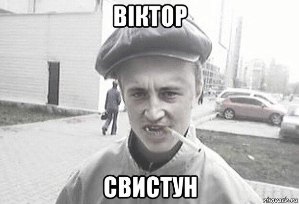 ogromnaya-shlyuha-s-ogromnoy-diroy-v-zhope