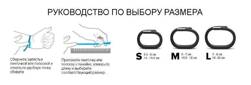Как узнать свой размер браслета на руку