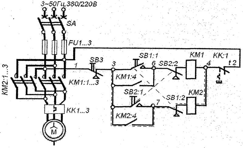 Схема подключения реверсивного пускателя с блокировкой