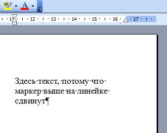 Как сделать в ворде текст справа и слева