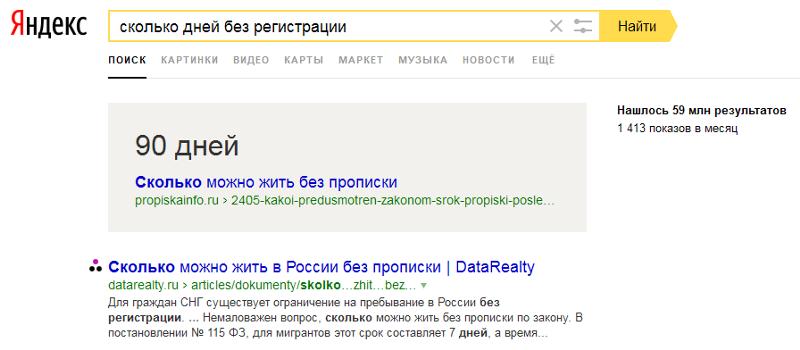 Главное управление МЧС России по Республике Татарстан