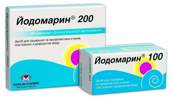 Евалар йод эндокринол 30 капсули
