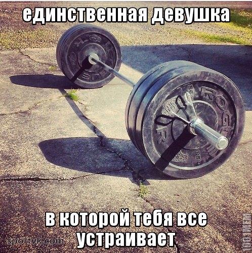 С каждым днем тяжелее