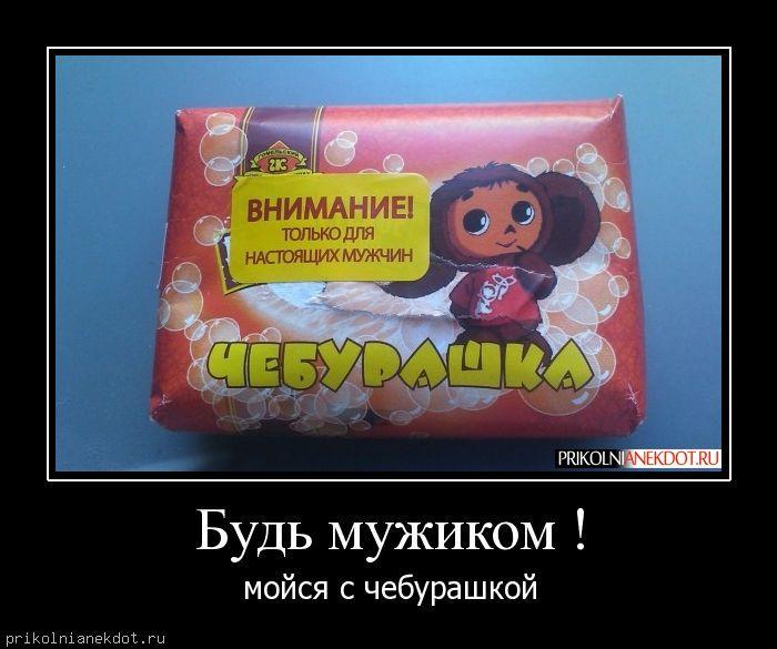 cheburashka-v-sekse
