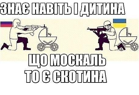 """""""У него либо начался склероз, либо он нагло врет"""", - Саакашвили напомнил Медведеву про разрыв дипотношений Грузии и РФ в 2008 году - Цензор.НЕТ 7832"""