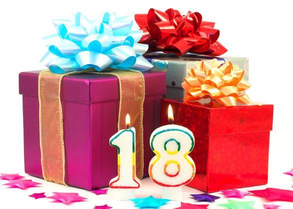 18 подарков на 18 лет 16