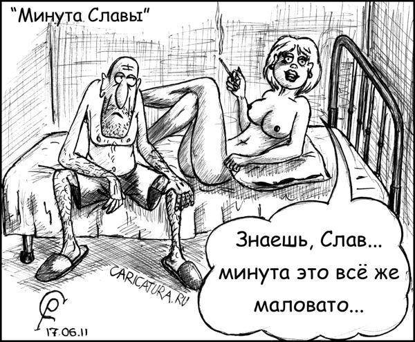 neprilichnie-slova-v-sekse