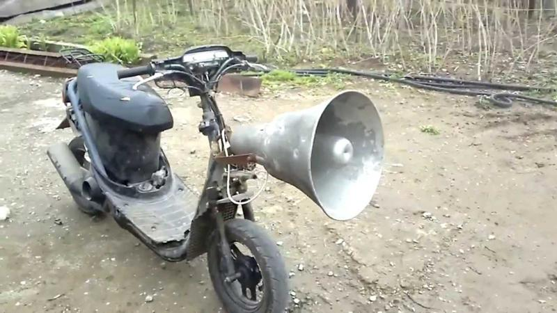 Ответы@Mail.Ru: Дайте совет! Музыка на скутер