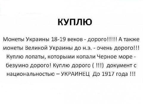 http://otvet.imgsmail.ru/download/u_60a37fd654906c65f7efcde1bc4a1e83_800.jpg