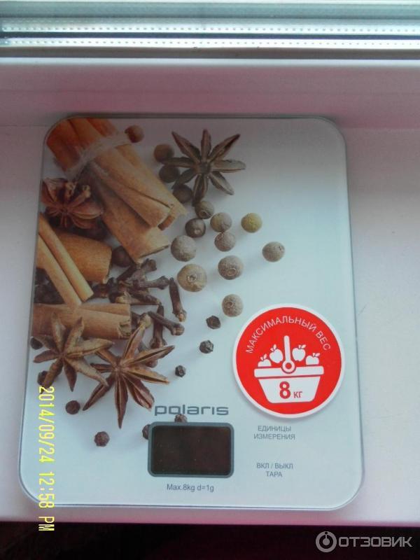 Поздравление к подарку весы кухонные