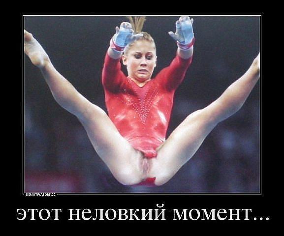 mamki-gimnastki