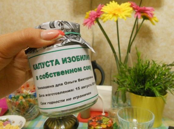 Подарок цветная капуста своими руками