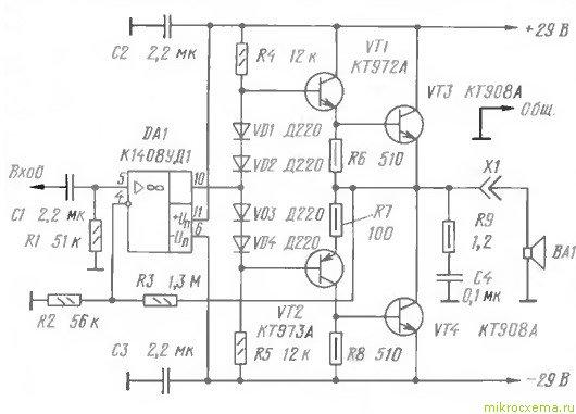 Мощный унч на транзисторах