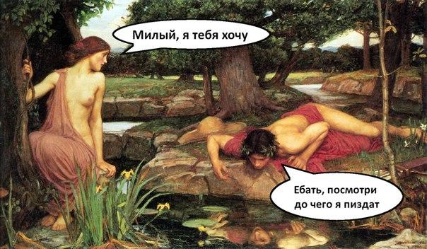 posmotrite-kak-menya-ebut