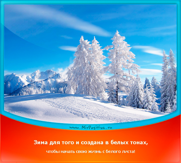 http://otvet.imgsmail.ru/download/u_6d98af24c4480c7a270f8c73c247537a_800.jpg