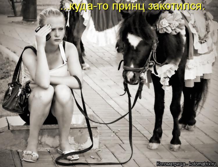 foto-tetka-s-zherebtsom