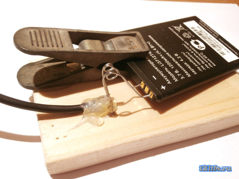 Как сделать лягушку зарядку
