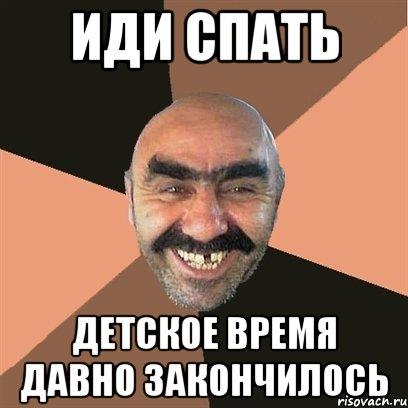 negr-konchil-v-russkuyu-devushku