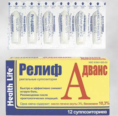 primeri-lecheniya-analnih-treshin