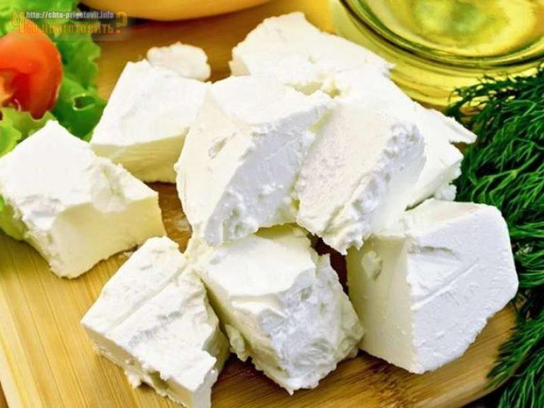 Сыр фета в домашних условиях из молока 930