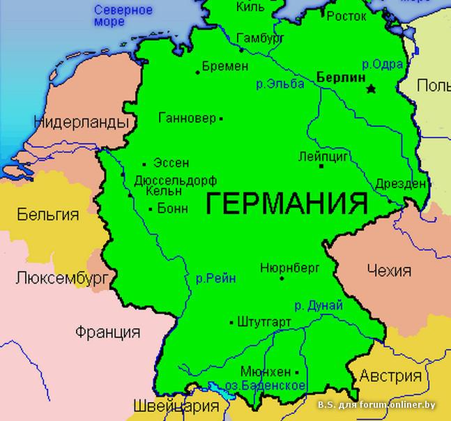 Где находиться на карте германия