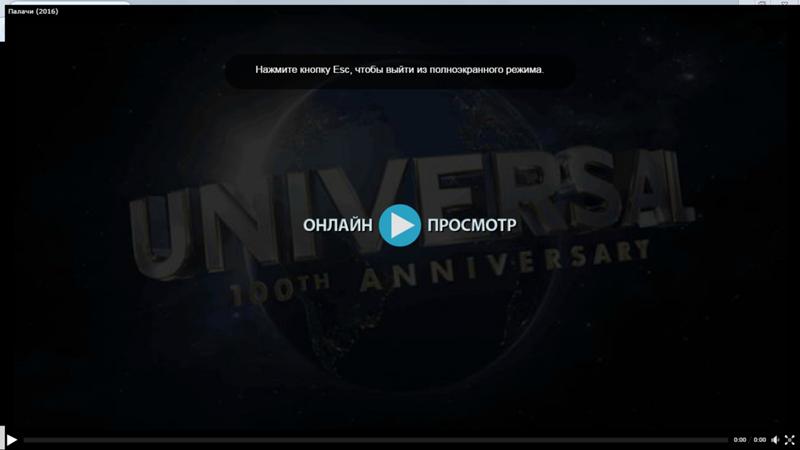138Почему при просмотре онлайн фильма видео тормозит